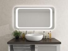 Leuchtspiegel mit runden Ecken Lysinja
