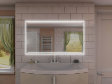 LED-Lichtspiegel nach Maß Fria