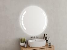 Runder Badezimmerspiegel LED Giulio