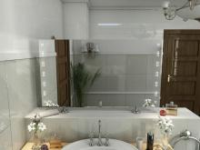 Spiegel Raumteiler Shia
